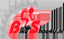 logo_bikeshoe4u
